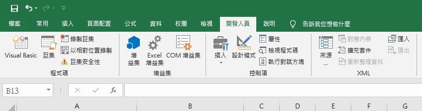 用 Excel批次取得網址 URL的網頁標題(title) 3