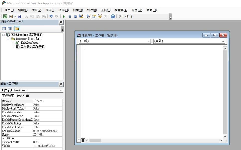 用 Excel批次取得網址 URL的網頁標題(title) 4