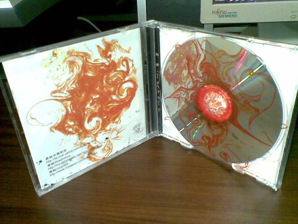 露魅 CD