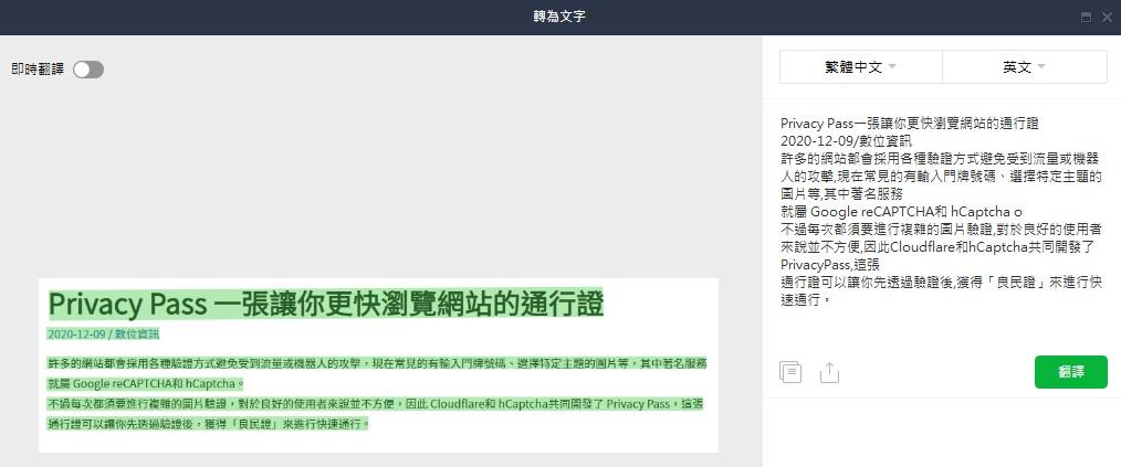 防止網站內容被複製?新手站長真的別操心 2