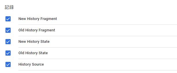 Vue SPA架構下 Google Analytics 如何追蹤呢? 2